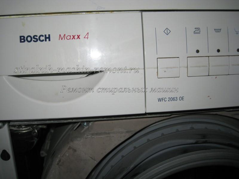 Сервисный центр стиральных машин бош Железногорский проезд обслуживание стиральных машин bosch Берсеневский переулок