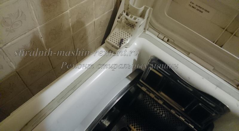 Ремонт стиральных машин в Новосибирске на дому!