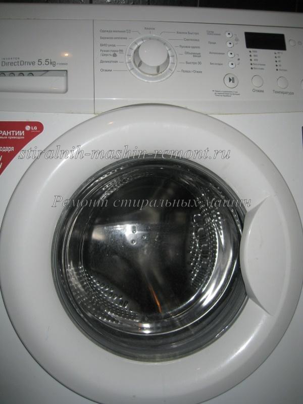 Ремонт стиральной машинки лджи своими руками Lucky Car