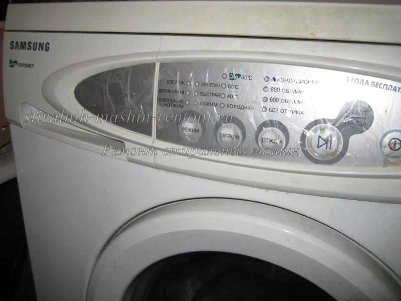 обслуживание стиральных машин electrolux Фили