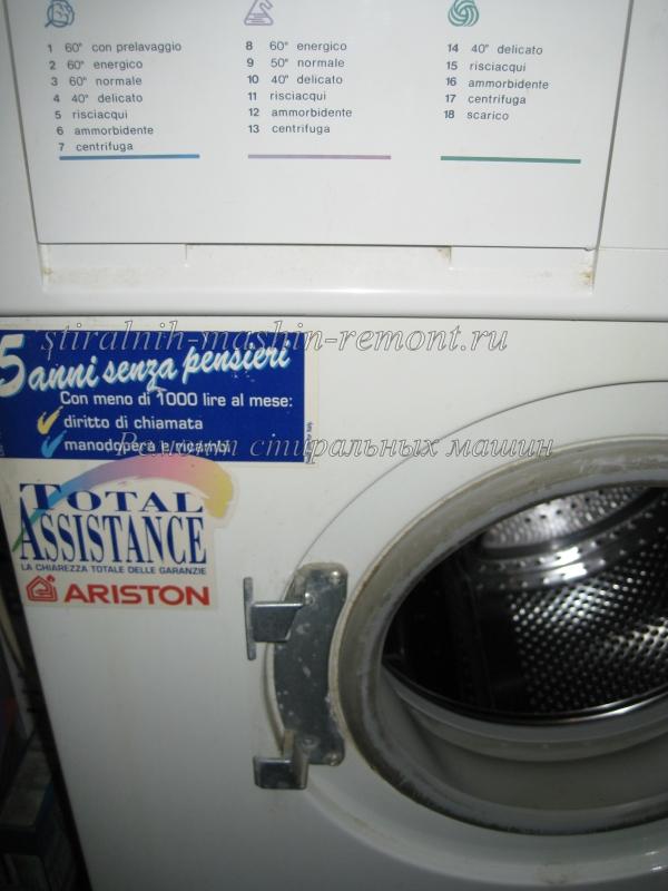 Ремонт стиральных машин АЕГ Алма-Атинская сервисный центр стиральных машин electrolux 1-й Электрозаводский переулок